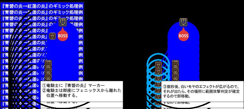 masanari3sou-P2A.png