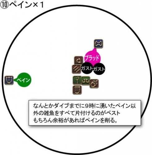 masanari3sou-P4-10.jpg