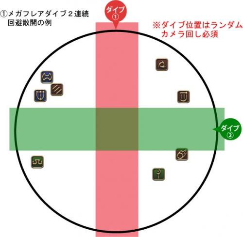 masanari3sou-P4-1.jpg