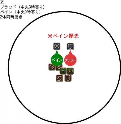 masanari3sou-P4-2.jpg