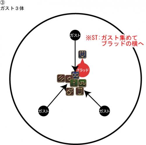 masanari3sou-P4-3.jpg