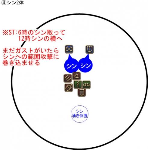 masanari3sou-P4-4.jpg