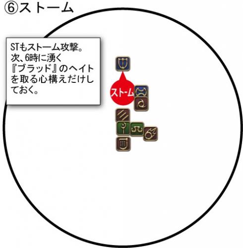 masanari3sou-P4-6.jpg