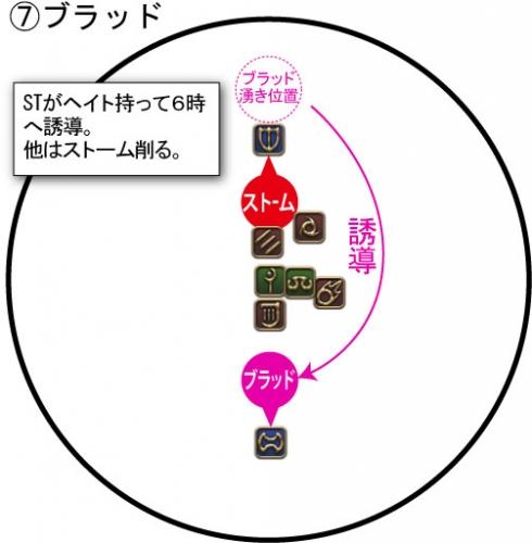 masanari3sou-P4-7.jpg