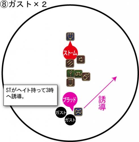 masanari3sou-P4-8.jpg