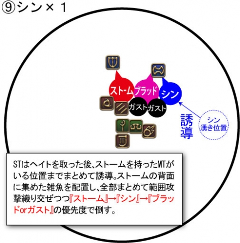 masanari3sou-P4-9.jpg