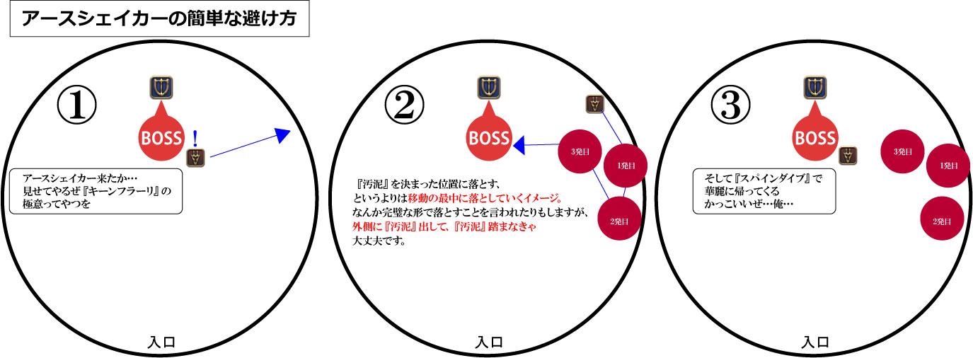 masanari4-P1-AS.jpg