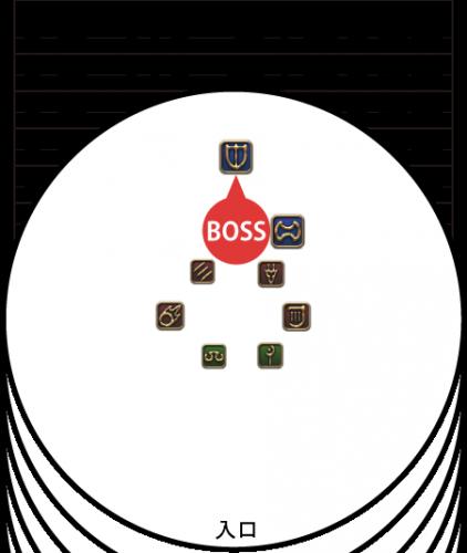 masanari4-P1.png