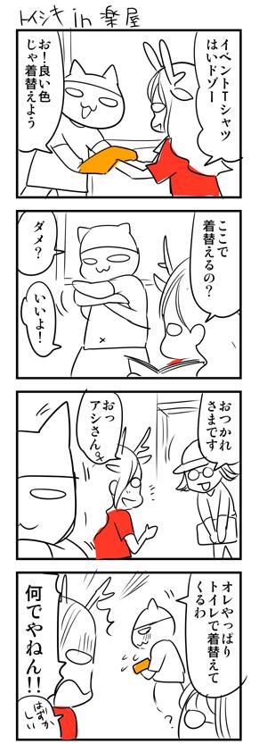 20150504.jpg