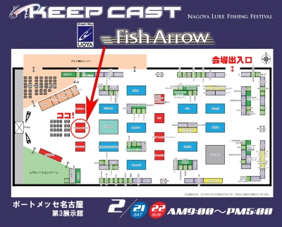 keep_map.jpg