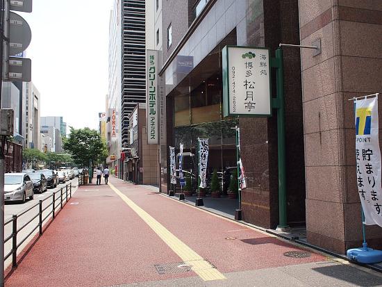 s-松月亭外見P6155029