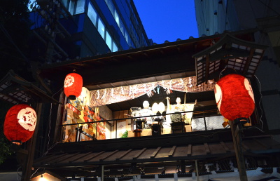 橋弁慶山の会所