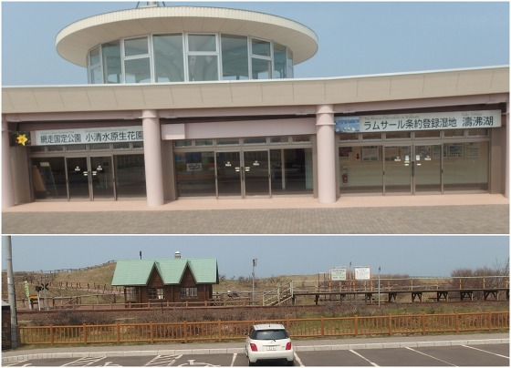 150428JR原生花園駅