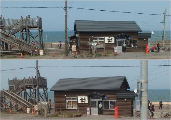 150428JR北浜駅