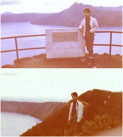 19650826摩周湖にて