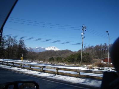 浅間山見えた