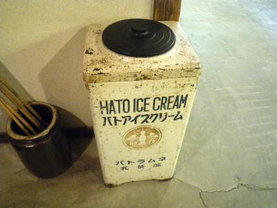 アイスクリームマシン