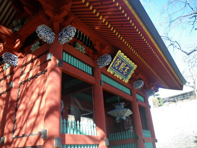 妙義神社2