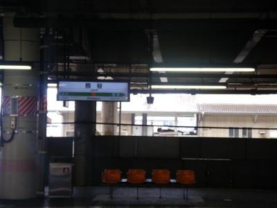 熊谷駅のホーム