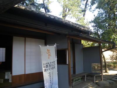 臨江閣 畊堂3