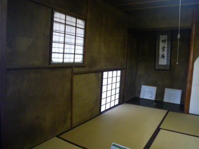 臨江閣 畊堂4
