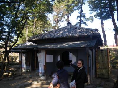 臨江閣茶室 畊堂