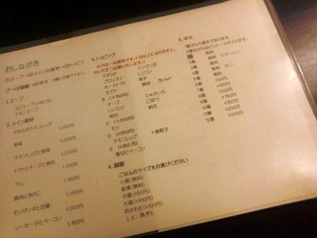 奥柴商店032405