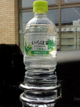 京都土産050903