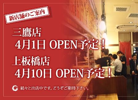 open情報
