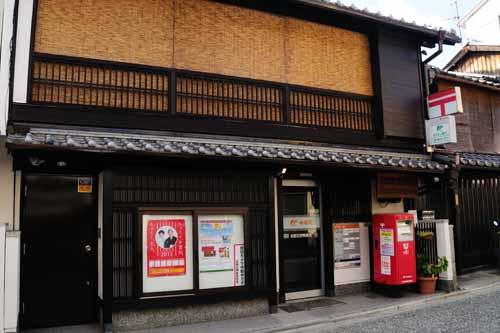 hatumode-kamihitiken1501018933.jpg