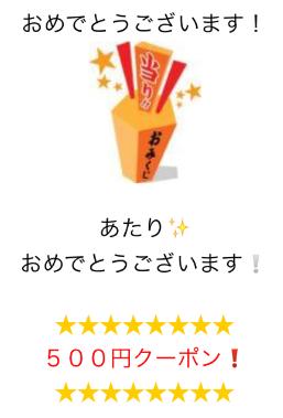 スクリーンショット(2015-02-10 21.55.28)