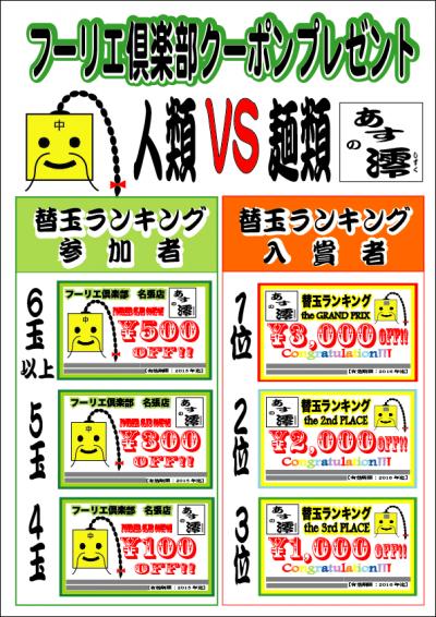 スクリーンショット(2015-02-27 1.57.15)
