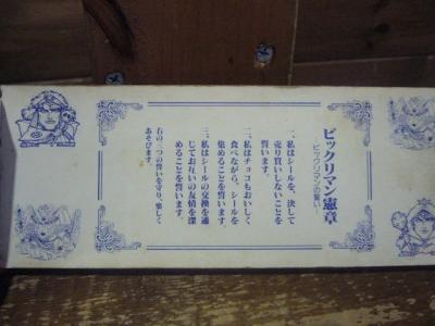P1320780.jpg