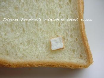 食パン54