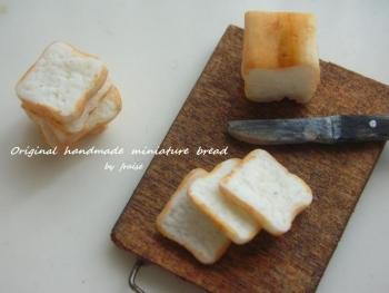 食パン51