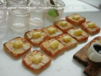 バタートースト8