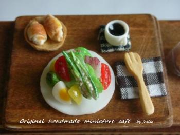 野菜サラダ2