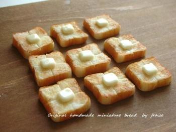 バタートースト15