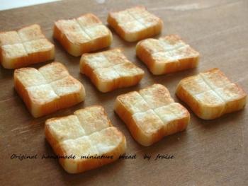 バタートースト13