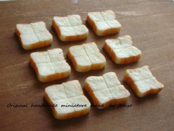 バタートースト11