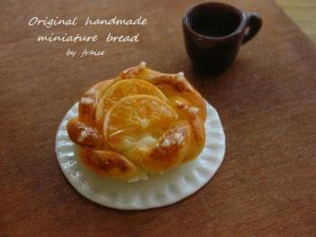 オレンジフロマージュ2