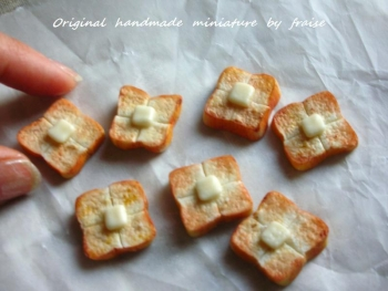 バタートースト16