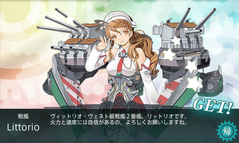 KanColle-150502-05445262.png