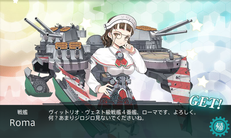 KanColle-150503-00570558.png