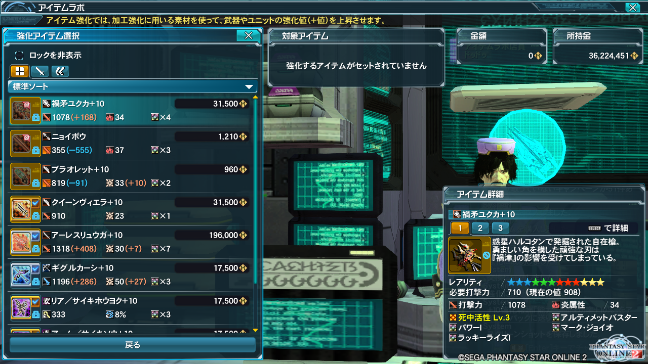 pso20150331_133124_001.png