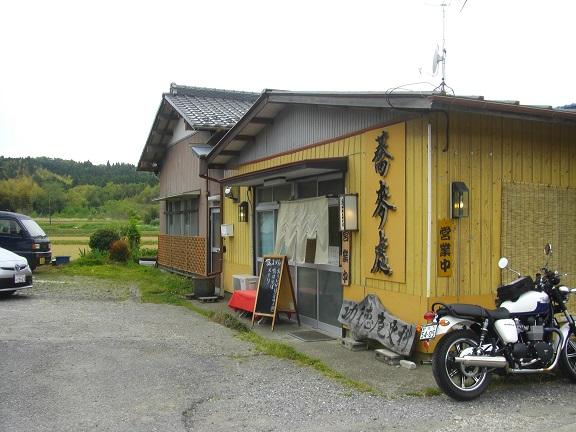 20150429高滝湖 (3)