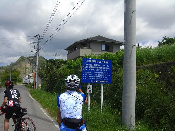 20150502鴨川1 (12)