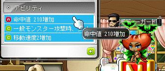 無題meityu2103114