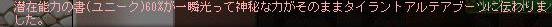 無題yunisyooooseikoauauo