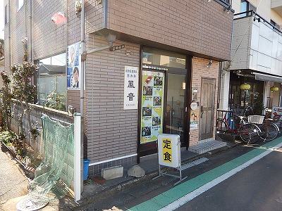 20141219風音01